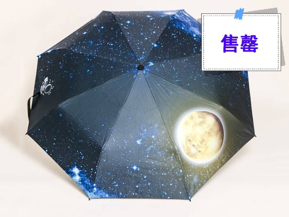 Umbrella-Yellow-moon-Custom